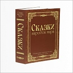 Сейф тайник Book-safe BS-260